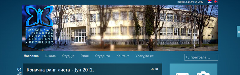 AVMSS Krusevac section web design
